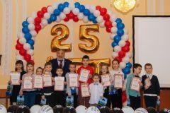 Празднование-25-летия-школы-31