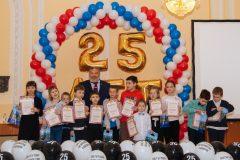 Празднование-25-летия-школы-32